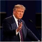 트럼프,미국,대통령,바이든,행정부,오바마,후보,감소