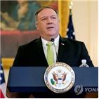 장관,폼페이,한반도,회담,한국,논의,방한,국무부,북한,최근