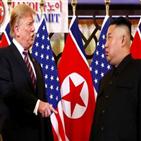북한,미국,미사일,중단,핵탄두,보고서