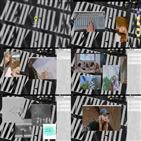 위키미키,메들리,하이라이트,공개,미니앨범,타이틀곡