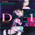 블랙핑크,공개,포스터,정규앨범,타이틀곡,티저,유튜브