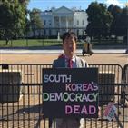 부정선거,총선,한국