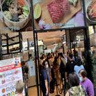 한국,홍콩,식료품점,식당,반찬가게,모습,홍콩인