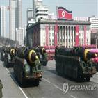북한,트럼프,볼턴,미국