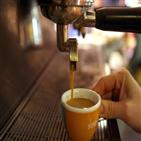 에스프레소,이탈리아,커피,피자,제조법