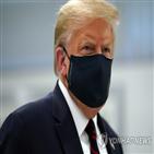 트럼프,대통령,코로나19,양성판정,미국