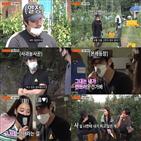 워크맨,채널,역대,유튜브,추석