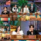 이동욱,김범,신동엽,도레미,문세윤,멤버,놀토,이날,조보아가,토요일