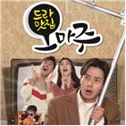 오마주,김희애,KBS