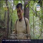 김영철,자연산,송이,아내