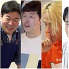 최고,살림남,관심,김일우,노지훈