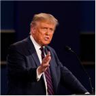 트럼프,대통령,도널드,연기