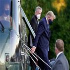 대통령,트럼프,입원,주치의,항체,렘데시비르