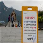 국민,논평,대한,집회,민의힘,추석,대변인,명절,민주당,북한