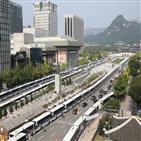 집회,서울