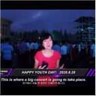 북한,모습,유튜브,선전,평양,계정