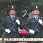 중국,한국전쟁,항미원조,참전,미국,천하무적,신화