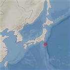 일본,지진