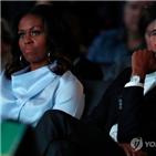 대통령,트럼프,오바마