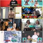지현우,고은아,매니저,어머니,촬영,현우,운동,전참,베드신
