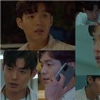 신준호,김욱,수사,하준,사망