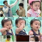 박현빈,가족,추석,모임