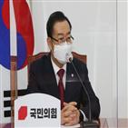 이사장,인사,비상임이사,민의힘,출신,기관장