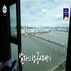 아파트,하석진,서울,집값,김광규,평균,해당,공개,매매가