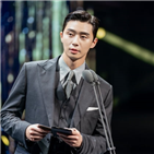 사혜준,박서준,청춘기록,톱스타,송민수,박보검