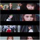 위키미키,뮤직비디오,미니앨범,티저