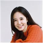 장예원,아나운서,예능