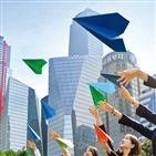 디지털,금융,서비스,보험금,활용,조직,추진단,국민은행,도입