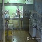 아영,경찰,사건,검찰