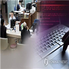공격,침해사고,전자금융,대한,발생,서버,도스