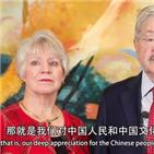 중국,대사,미국,정부,대한