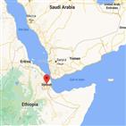 이주민,지부티,예멘,에티오피아