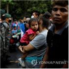 이민자,과테말라,멕시코,캐러밴,미국,온두라스,중미