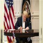 대통령,트럼프,산소,설명,2일,상태,포화도가,고열