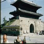 뉴질랜드,사진전,한국전