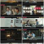 배우,티저,애비규환,코믹,정수정,영화,드라마,공개,친아빠,연기
