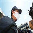 서울남부지법,사건,재판,회장
