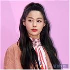 김설현,경찰,설현,담당