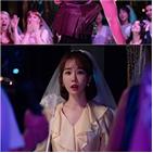강아름,문정혁,유인나,전지훈,사랑한,스파이,재회,비밀