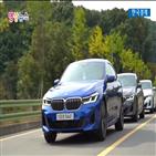 모델,BMW,하이브리드,6시리즈