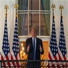 백악관,기자,대통령,판정,코로나19,양성,트럼프,감염,대변인,직원