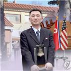 대사대리,잠적,한국