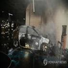 화재,원인,코나,현대차,발생,요인,내부