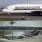 기내식,싱가포르,타이항공,도넛,튀김,일등석,판매,달러,비즈니스석