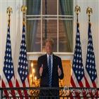 백악관,기자,판정,대통령,트럼프,코로나19,양성,감염,대변인,직원
