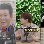 주식,개미,김종민,오늘,노홍철